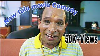 #Aravindh Bolar New Tulu movie comedy scene