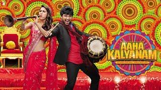 Aaha Kalyanam || Full Tamil Movie || Nani, Vaani Kapoor, Karthik Nagarajan || Full HD