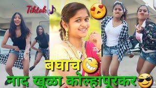 ????????Full Comedy Marathi Hindi Tik Tok Videos????????