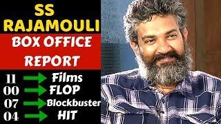 SS Rajamouli Box Office Collection Analysis Hit, Super Hit and Blockbuster Movies List