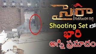 Megastar's Chiranjeevi's Sye Raa Narasimha Reddy Movie Set Caught On Fire | Ram Charan | Latest Film
