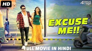 EXCUSE ME (2018) New Released Full Hindi Dubbed Movie | Full Hindi Movies 2018 | South Movie 2018