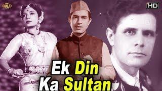 Ek Din Ka Sultan - Historical Drama Movie - HD - B&W - Sohrab Modi