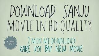 SANJU full movie download HD quality | DOWNLOAD latest movie | ALL ABOUT TECH