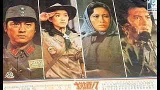 800 Heroes w/Ko Chun Hsiung, Hsu Feng, Brigette Lin