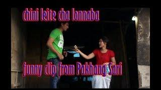 Cha Lonnaba Chini Leite || Gokul and Abenao || Manipuri Film Comedy Clip
