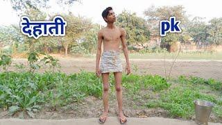 Dehati pk   comedy video   Fun Friend Indian  