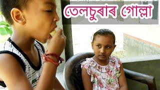 Telsura comedy video, Assamese funny video, Assamese Comedy,Telsurar Golla