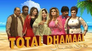 Total Dhamaal New 2019 Stage Drama Vicky Kodu and Azeem Vicky Full Comedy Play