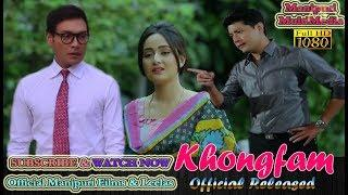 KHONGFAM (Full HD) | Manipuri Latest Movie | Official Released