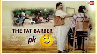 PK Movie Best Comedy Scene || PK Movie Spoof || Full Entertainment Video