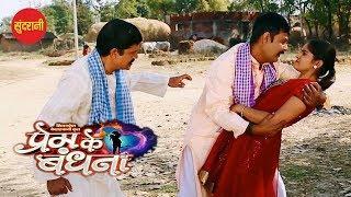 Comedy Scene    Prem Ke Bandhana  - प्रेम के बंधना    Superhit CG Movie Clip - 2019