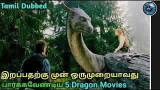Best 5 Fantasy Dragon Movies in Tamil Dubbed Free Download | Movies Review | Virgin Vendakka