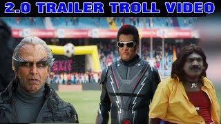 2 0 Trailer Troll |Tamil Memes | Tamil Memes | Comedy Video