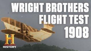 The Wright Brothers Build the First Army Airplane | Flashback | History