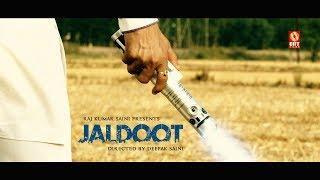 JALDOOT Teaser  (a Fantasy Short Film ), Raj Kumar Saini Presents, Directed by Deepak Saini