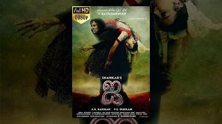I Tamil Full Movie (2015) - Vikram, Amy Jackson - Shankar's I (Ai)