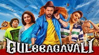 Gulebagavali (Gulaebaghavali) 2018 New Released Hindi Dubbed Full Movie | Prabhu Deva, Hansika