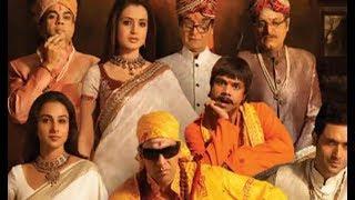 Bhool Bhulaiyaa all comedy scene and End 2007 Hindi 720p!! rajpal yadav paresh rawal