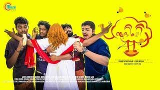 Budhikali | Malayalam Comedy Satirical Short Film | Jishnu Satheesh Nair | Official