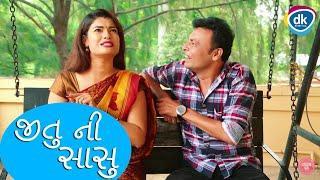 Jitu Ni Saasu | Gujarati Comedy Video 2018 |Greva Kansara Ni Jordar Comedy Scene