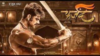 Farzand BlueRay Hd Full Marathi Movie |New marathi movie|फर्जंद मराठी फुल एचडी सिनेमा