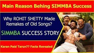 Real Story Behind SIMMBA Success || SIMMBA Full Movie Story - Box Office Collection Records Hindi HD