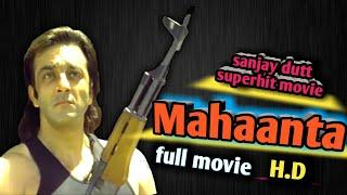 MAHAANTA full movie HD | Sanjay Dutt, Madhuri Dixit , Jeetendra