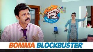 F2 Comedy Scenes 7 - Sankranthi Blockbuster  - Venkatesh, Varun Tej, Tamannaah, Mehreen