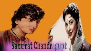 #सम्र्राट चन्द्रगुप्त#Samrat Chandragupt | Historical Hindi Movie | Bharat Bhushan . Nirupa Roy