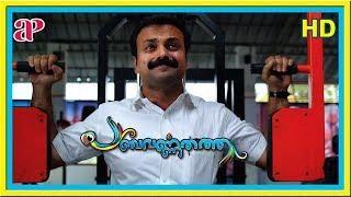 Malayalam Comedy Scenes | Panchavarnathatha Scenes | Kunchako Boban intro | Anusree