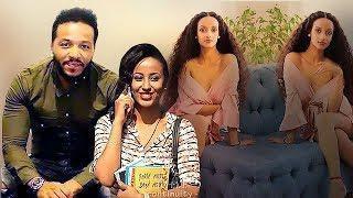 የማይቻል ተልዕኮ - Ethiopian movie 2018 latest full film Amharic African film mar silas