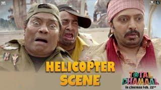 Total Dhamaal Comedy Scene | Riteish, Johnny Liver | Total Dhamaal full movie | total dhamaal scenes
