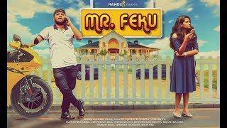 Mr.Feku | Kannada Comedy Sketch | Kannada Short Film | Shravan Narayan| Naresh Bhat