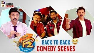 F2 Movie BACK TO BACK COMEDY SCENES | Venkatesh | Varun Tej | Tamanna | Mehreen |Mango Telugu Cinema
