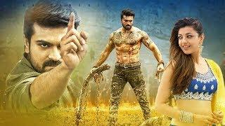 Ram Charan & Kajal Aggarwal In Hindi Dubbed Full Action Movie South Indian Full Romantic Movie