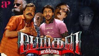 Peigal Jaakirathai Tamil Full Movie   Jeeva Rathnam   Eshanya Maheshwari   Manobala   Thambi Ramaiah