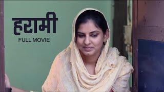Harami - Full Movie | New Hindi Short Film 2019 | Latest Bollywood Hindi Movies 2019