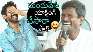 Rana Full Comedy With C/O Kancharapalem Movie Team Interview | Latest Updates | Daily Culture