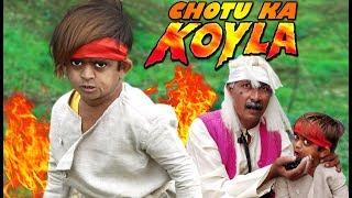 छोटू का कोयला | CHOTU KA KOYLA | Khandesh Hindi Comedy | Chotu Comedy Video