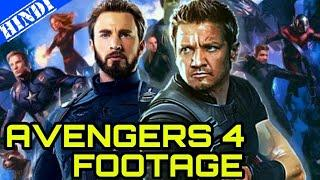 Avengers 4 Leaked Footage at CINEEUROPE IRON MAN COLLECT INFINITY STONES Avengers Infinity War