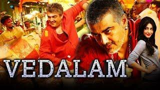 Vedalam Hindi Dubbed Full Movie | Ajith, Shruti Hassan, Lakshmi Menon, Ashwin