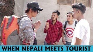 WHEN NEPALI MEETS TOURIST || Comedy Video || HahahaTV Nepal