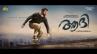 Aadhi Malayalam Full Movie | Subscribe now.