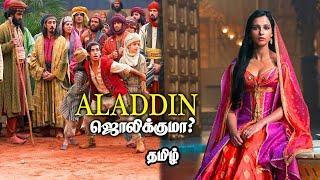 Aladdin (2019) (Disney)fantasy Adventure movie about in Tamil (தமிழ்)