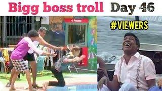 Bigg boss troll Day 46 || Bigg boss 2 tamil || Vera level viral ||