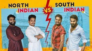 North Indian Vs South Indian | Rey 420