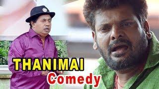 Thanimai Movie Full Comedy Scenes   Sonia Agarwal   Ganja Karuppu   Swaminathan   Bonda Mani