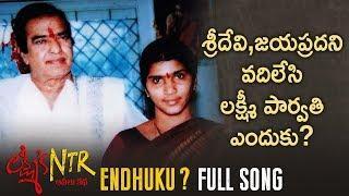 Endhuku Full Song | RGV Lakshmi's NTR Movie Songs | Kalyani Malik | NTR Biopic | Telugu FilmNagar