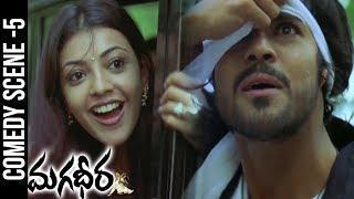 Ram Charan Teases Kajal Aggarwal | Magadheera Comedy Scenes | Geetha Arts
